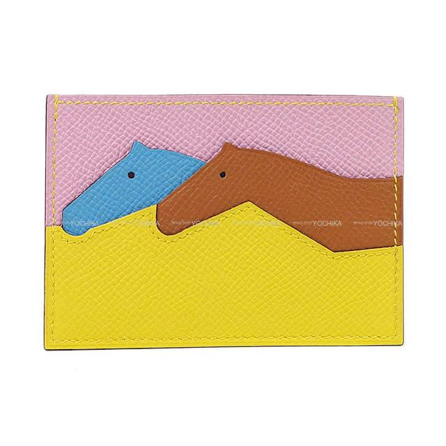 【値下げ!】2019年春夏 新作 HERMES エルメス カードケース プティ・シュヴォー オリゾンタル ジョーヌドゥナポリXゴールドXブルーデュノールXモーヴシルベストル エプソン 新品 (Card case Petits Chevaux Jaune de naples)