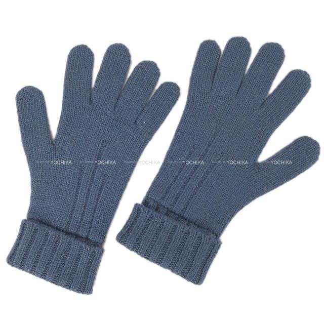 【 キャッシュレスポイント還元★】HERMES エルメス メンズ ニット 手袋 グローブ #S ブルートンペット カシミア100% 新品 (HERMES Knit Gloves #S Bleu Tempete Cashmere [Brand New][Authentic])【あす楽対応】#よちか
