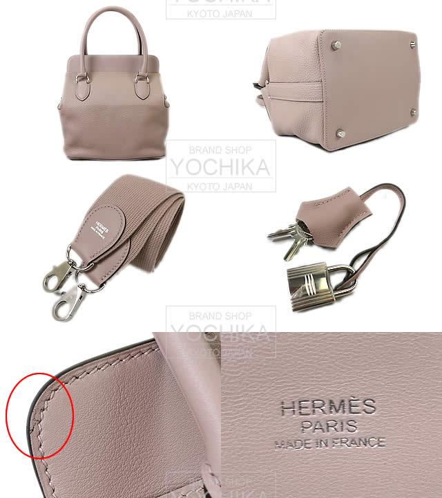 HERMES Hermes 2-way bag Toolbox 20 touch glycine Tryon X swift silver metal fittings new unused (the Box20 Touch Glycine Taurillon Hermes 2 Bags Tool Clemence/Swift) # I'm Chika
