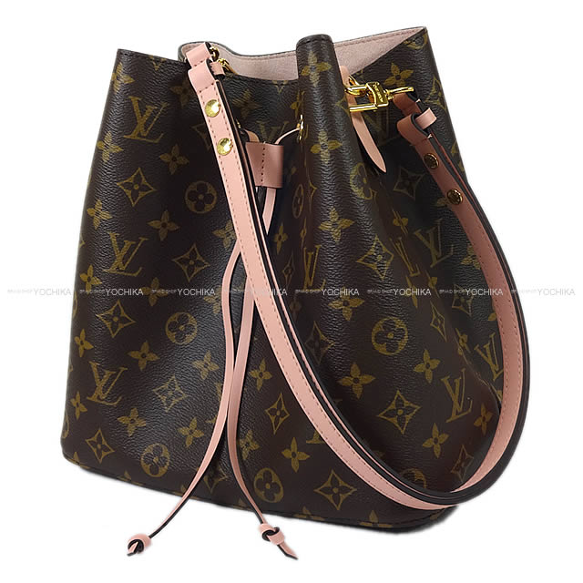 Brandshop Yochika Louis Vuitton Louis Vuitton Shoulder