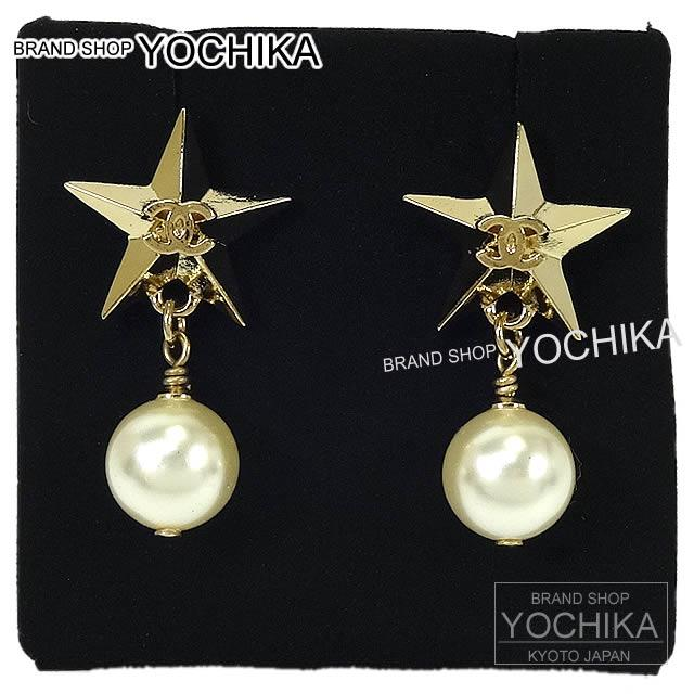 The Latest Chanel Here Mark Star Pearl Hangs In 2018 And Pierced Earrings Gold X A95863 Is New