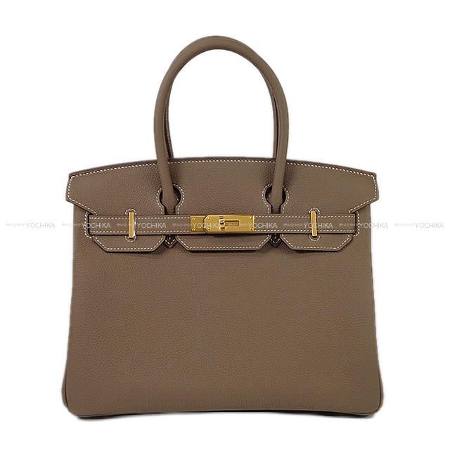 【冬のボーナスで!】HERMES エルメス ハンドバッグ バーキン30 エトープ (エトゥープ) トゴ ゴールド金具 新品 (HERMES handbags Birkin 30 Etoupe Togo GHW[Brand New][Authentic])【あす楽対応】#よちか