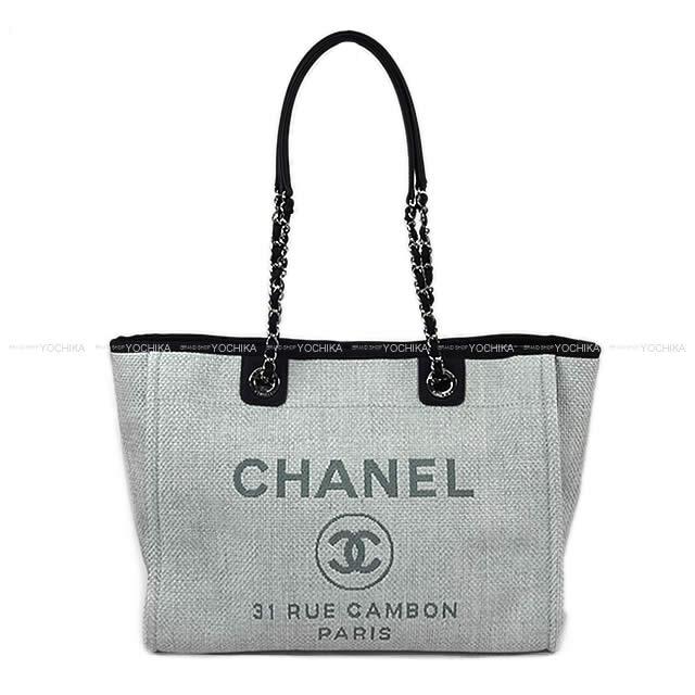 ef25281722f1 CHANEL Chanel chain tote bag (M) Deauville black X gray nylon canvas A67001  new article-free (CHANEL Deauville Tote bag M Black Gray A67001 Never ...