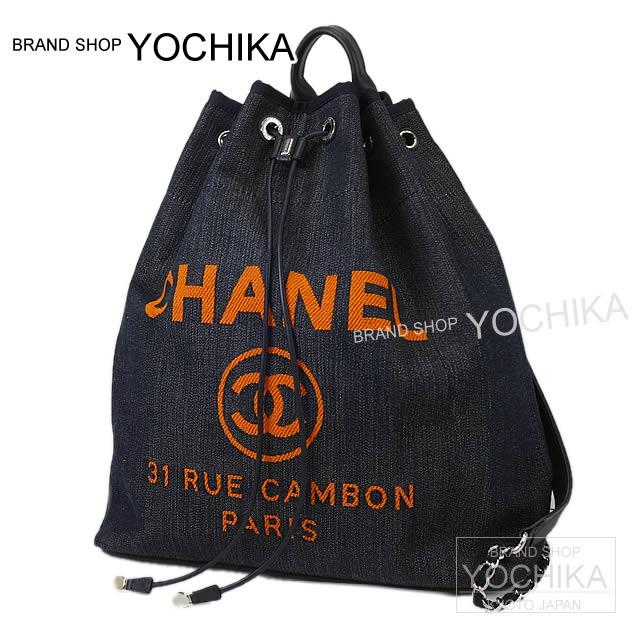1f86903bd480 CHANEL Chanel Deauville backpack rucksack navy X orange denim X calf A93787  new article in the summer latest the spring of 2017
