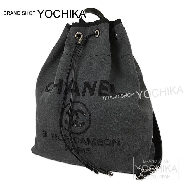 5ca1f6894486bc CHANEL Chanel Deauville backpack rucksack charcoal gray X black canvas X  spangles A93787 new article in the summer latest the spring of 2017