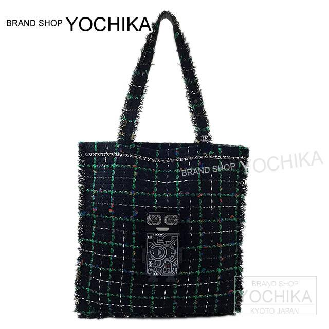 a12902103728ae CHANEL Chanel tweed robot large shopping tote bag black X green X  multicolored tweed resin & Storace A94646 new article in the summer latest  the spring of ...