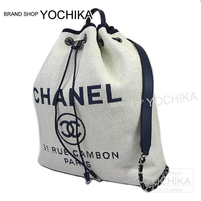 13064e74761afc CHANEL Chanel Deauville backpack rucksack navy X off-white raffia X calf  A93787 new article