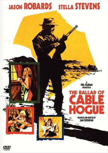 砂漠の流れ者 高品質新品 ケーブル ホーグのバラード 特別版 1000588868 DVD 送料無料限定セール中