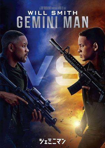 ジェミニマン SALE 出荷 DVD PJBF1402