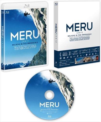 高級な 壮大なスケールの山岳ヒューマン お気に入 ドキュメンタリー MERU Blu-ray TCBD-00641-TC メルー