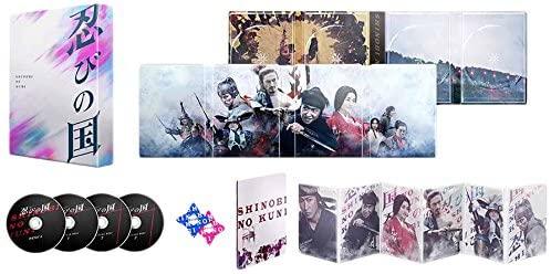 豪華メモリアルBOXはファン必見の愛蔵版 忍びの国 豪華メモリアルBOX ブランド激安セール会場 TCBD-0688 Blu-ray 2020 新作