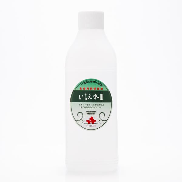 【無添加 ローション】無添加ボディーローションいちえ水3(アトピー対応保湿力強化版) 1000ml.
