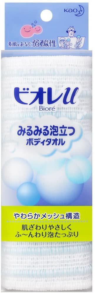 やわらかメッシュ構造 肌ざわりやさしく 割引 ふ~んわり泡たっぷり ビオレu 高級 1枚 ブルー みるみる泡立つボディタオル