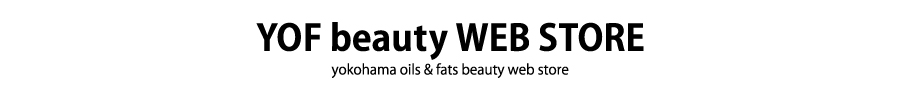 YOF beauty WEB STORE 楽天市場店:業務用のサプリメントと天然成分の化粧品をご提供します。