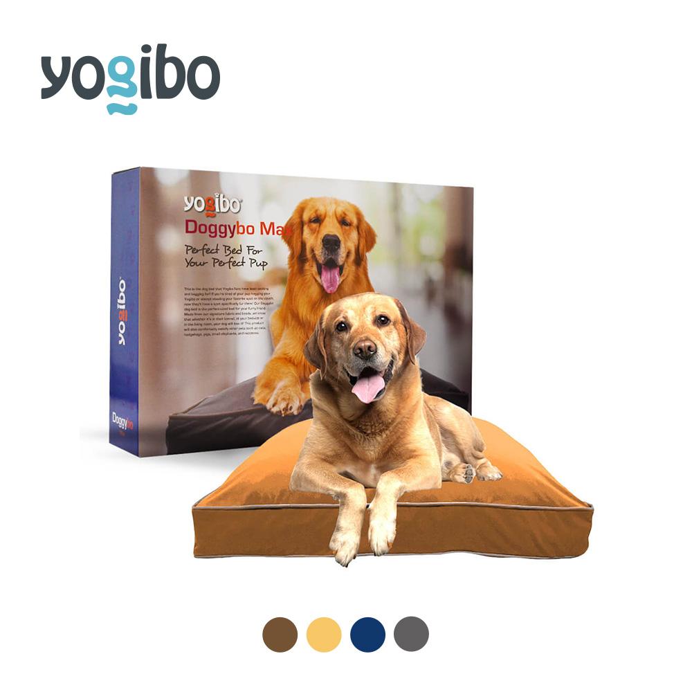 【快適すぎて動けなくなる魔法のソファ】Doggybo Max / ヨギボー ドギボー マックス【Yogibo ペット クッション ベッド 犬 いぬ】 Doggybo Max / ヨギボー ドギボー マックス 約98cm×75cm【Yogibo ペット クッション ベッド 犬 いぬ】