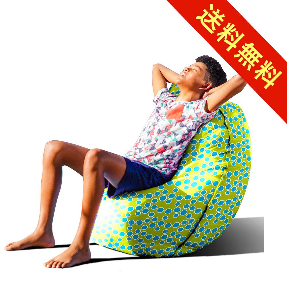 【今だけ送料無料! 新生活応援セール】Yogibo Zoola Short (ヨギボー ズーラ ショート) Lサイズ ビーズクッション ビーズソファ/ビーズクッション/キャンプ/グランピングにも