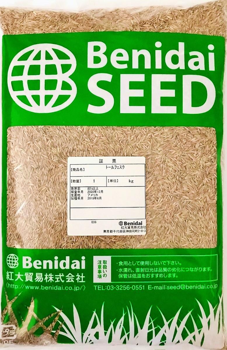 ☆最安値に挑戦 西洋芝の種 環境適応性にきわめて優れ 根が深いため法面緑化に使われます 送料無料 1kg 人気の定番 緑化用 トールフェスク種子