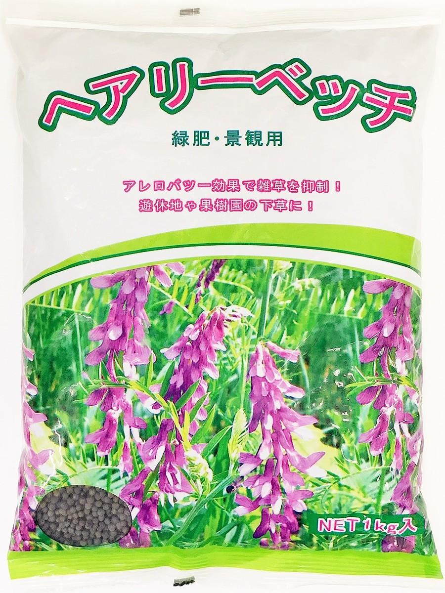 緑肥 景観 宅送 お買い得 ハチミツ 雑草対策 1kg ヘアリーベッチ種子 緑肥の種