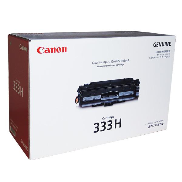 送料無料 CANON キヤノン トナーカートリッジ 533H CRG-533H ブラック 海外 純正品 安心の1年保証