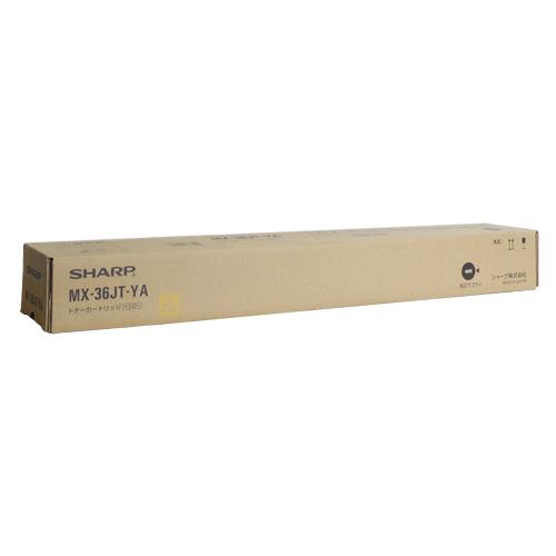 品質保証 送料無料 SHARP AL完売しました。 国内純正品 MX-36JTYA トナーカートリッジ イエロー