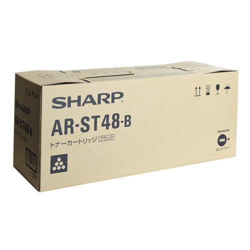 送料無料 アイテム勢ぞろい SHARP 国内純正品 AR-ST48B ☆正規品新品未使用品 トナーカートリッジ