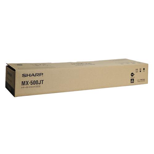 送料無料 SHARP 国内純正品 爆安プライス トナーカートリッジ MX-500JT 出荷