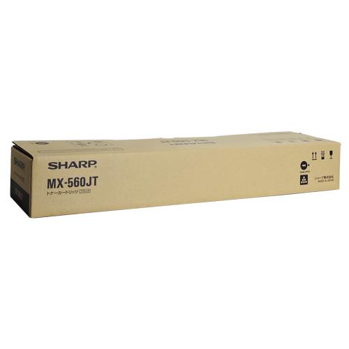 送料無料 SHARP 国内純正品 トナーカートリッジ MX-560JT