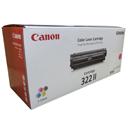 送料無料 CANON 海外純正品 トナーカートリッジ322II (大容量タイプ) マゼンタ【安心の1年保証】