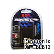 保証期間3カ月 送料無料 定形外郵便 パナソニック DMW-BLB13 互換バッテリー PANASONIC デジカメ用 ※ラッピング ※ 日時指定