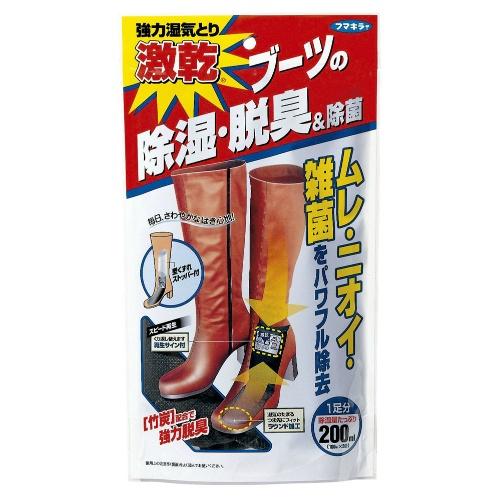あらゆる湿気をパワフル吸収 ブーツの湿気やニオイをカット 4902424414899 送料無料 まとめ買い2個セット 評判 年間定番 ブーツ用 フマキラー 100ML×2 激乾