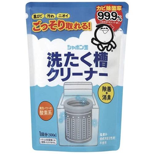 ごっそり取れる 酸素系洗たく槽クリーナー 4901797100033 ×8個セット送料無料 洗たく槽クリーナー 再販ご予約限定送料無料 500g 信託 シャボン玉石けん