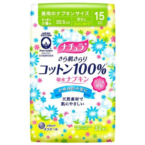 【送料無料・まとめ買い24個セット】大王製紙 ナチュラ さら肌さらり コットン100% 吸水ナプキン すっきり少量用 15cc 32枚入