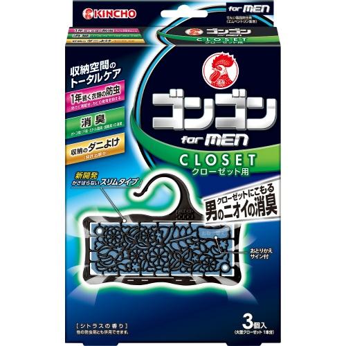 【×20個セット送料無料】ゴンゴン for MEN クローゼット用 3個入 シトラスの香り/4987115842618/