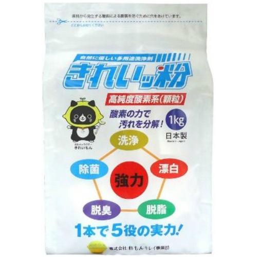 【送料無料・まとめ買い×6個セット】ヒロ・コーポレーション きれいッ粉 袋タイプ 1000g