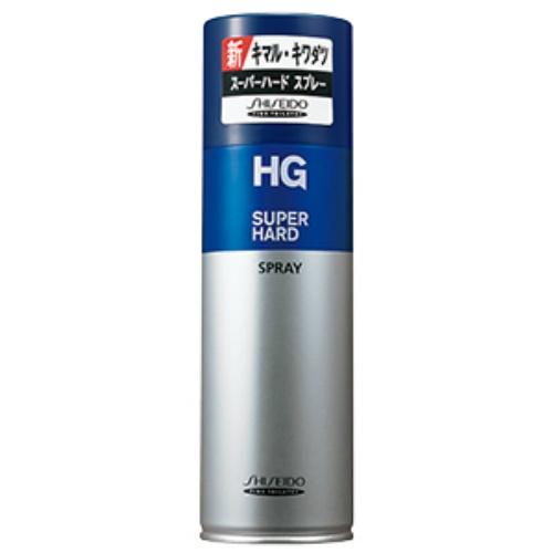 【送料無料・まとめ買い36個セット】資生堂 HGスーパーハードスプレー 230g