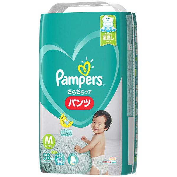 【送料無料・まとめ買い3個セット】P&G パンパース おむつ さらさらパンツ スーパージャンボ M 58枚入