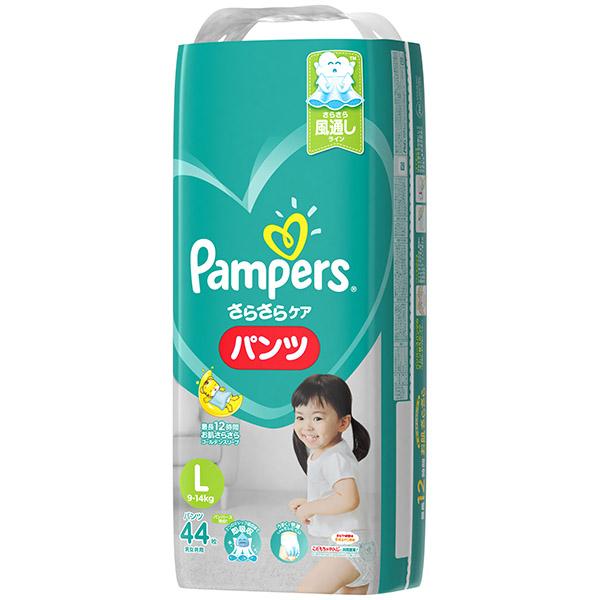 【送料無料・まとめ買い3個セット】P&G パンパース おむつ さらさらパンツ スーパージャンボ L 44枚入
