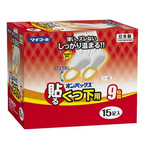 【送料無料・まとめ買い×16個セット】エステー オンパックス 貼るくつ下用 15足入