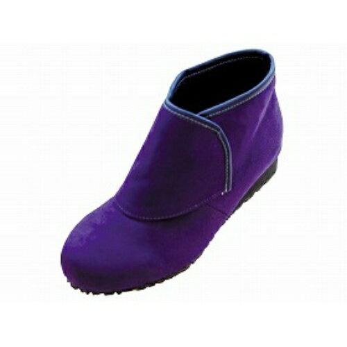 【送料無料】ウェルファン 防寒ブーツ リシェス 防滑ソール 婦人用パープル S