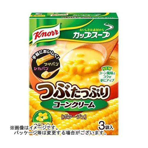 【送料無料】 味の素 クノール カップスープ つぶたっぷり コーンクリーム 3袋入×60個セット