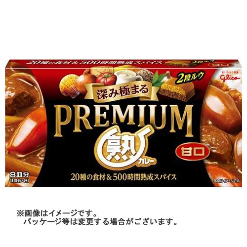 【送料無料】 江崎グリコ プレミアム熟カレー 甘口 160g×60個セット