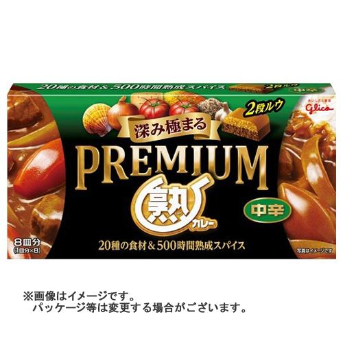 【送料無料】 江崎グリコ プレミアム 熟カレー 中辛×60個セット