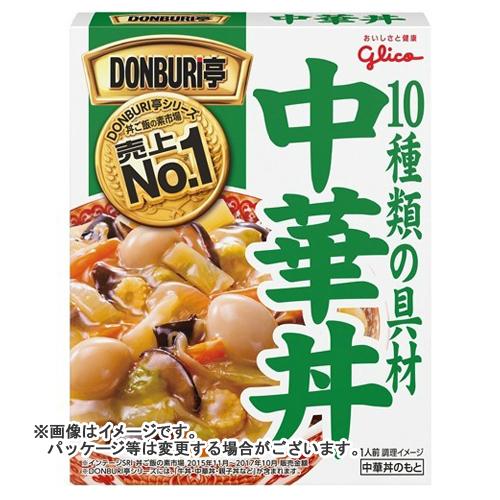 【送料無料】 グリコ DONBURI亭 中華丼 210g×60個セット