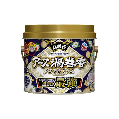【送料無料・まとめ買い×24個セット】アース製薬 アース渦巻香 プロプレミアム 30巻缶入