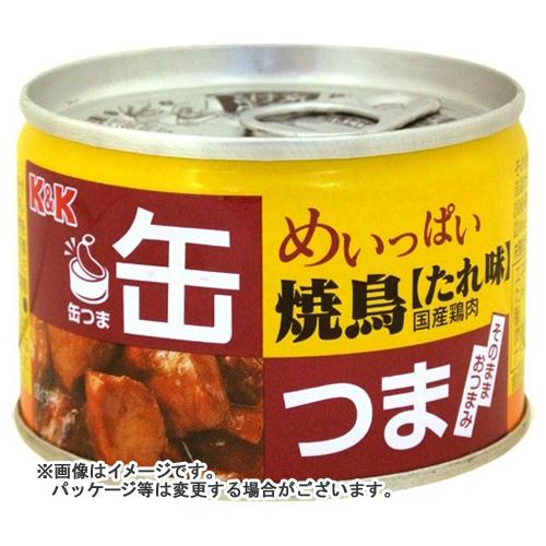 【送料無料】 国分 KK 缶つま めいっぱい焼鳥たれ 135g×48個セット