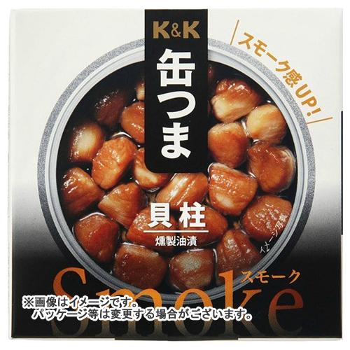 【送料無料】 国分 KK 缶つまスモーク 貝柱 50G×24個セット