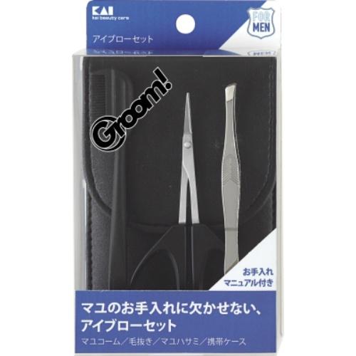 【送料無料・まとめ買い×90個セット】貝印 HC3048 Groom! アイブローセット