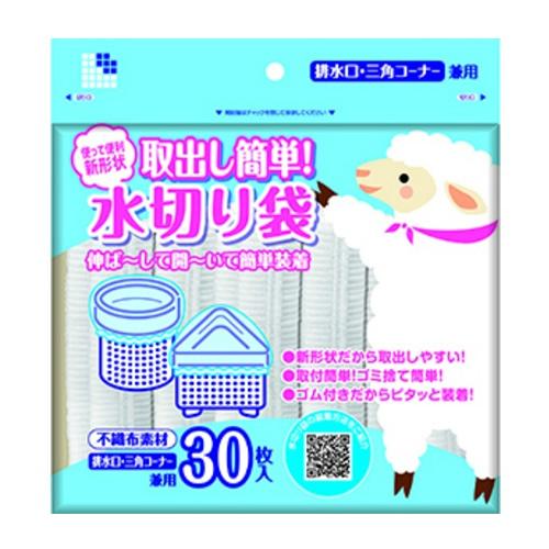 【送料込・まとめ買い×100個セット】日本サニパック U89 取り出し簡単! 水切り袋 兼用タイプ 30枚