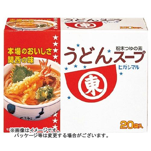 【送料無料】 ヒガシマル醤油 うどんスープ 20袋入 ×40個セット