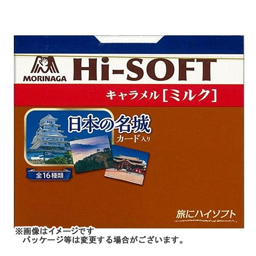 【送料無料・まとめ買い×120個セット】森永 ハイソフト ミルク 12粒入